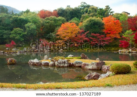 Japanese Garden shoot at Kyoto in autumn 2012.