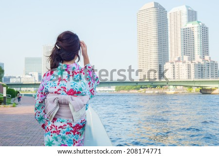 "Japanese girl wearing ""Yukata"". - stock photo"