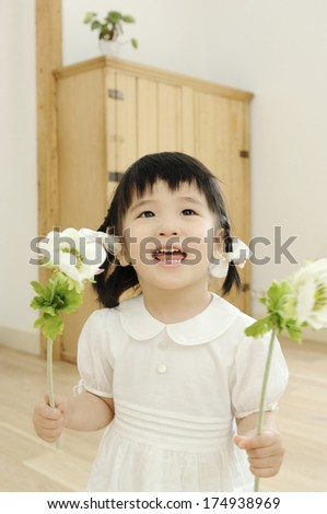 Japanese Girl with a flower