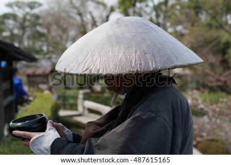 Japanese hermit in Kyoto Temple