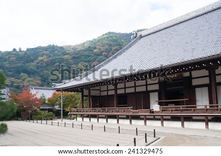 japanese houses inside Tenryu-ji Temple - stock photo