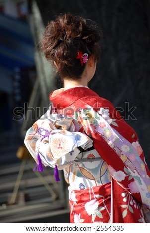Japanese in traditional kimono dress - stock photo