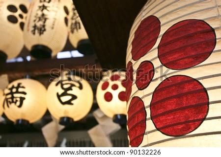 Japanese Lantern - stock photo