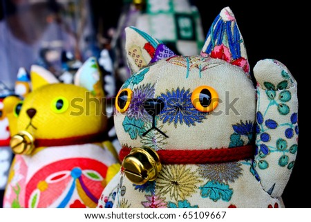 Japanese lucky cat - stock photo