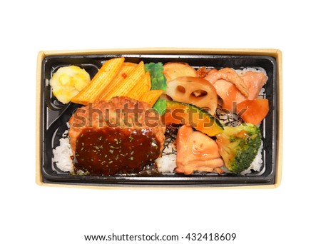 Japanese lunch box (Bento) - pork, pumpkin, broccoli, carrot, lotus root, isolated on white background