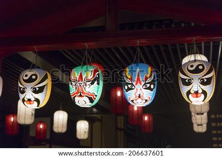 japanese mask at night time - stock photo