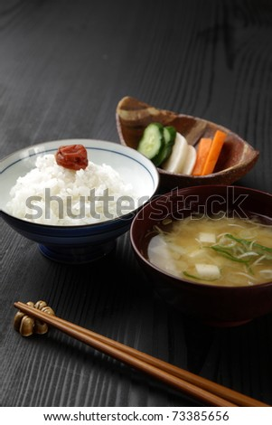 Japanese meal - stock photo