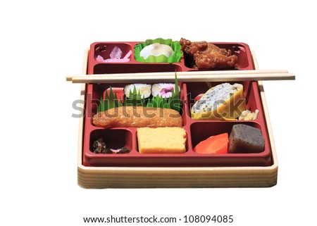 Japanese Meal in a Box (Bento) - Salad, Noodles, Sushi Roll, Nigiri Sushi - stock photo