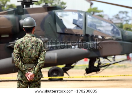 Japanese military base, Japan Self Defense Forces - stock photo