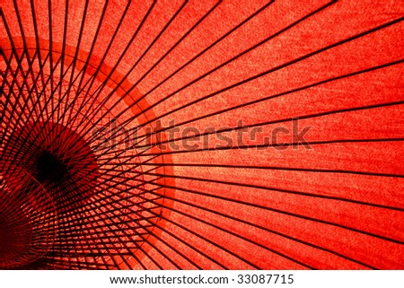 Japanese Oriental umbrella - stock photo