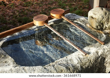 Japanese Purification Fountain in Shinto Temple - stock photo