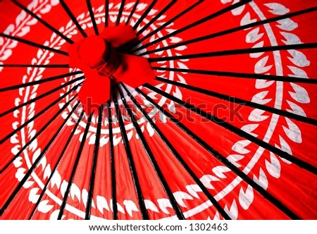 Japanese Red Umbrella Design - stock photo