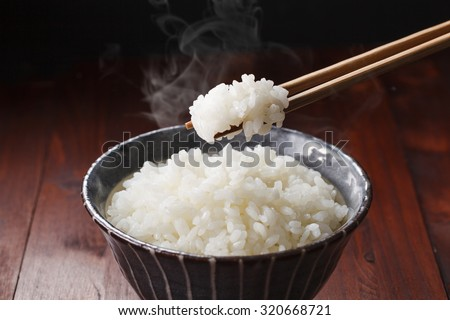 Japanese rice  - stock photo