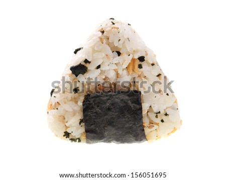 Japanese rice ball (onigiri) isolated on white background. - stock photo