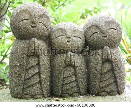 japanese sculptures, Japan - stock photo
