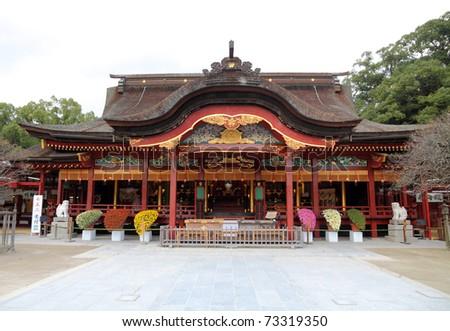 Japanese shrine in Kyushu - Dazaifu Tenmangu - stock photo
