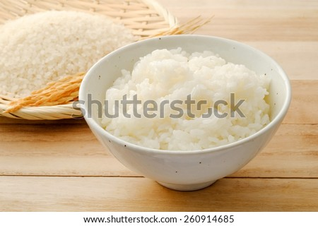japanese steamed rice - stock photo