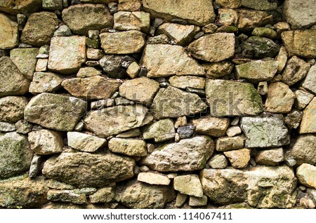 Japanese Stone Wall Texture - stock photo