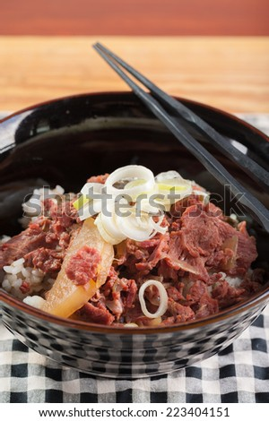 Japanese style beef stewed with rice
