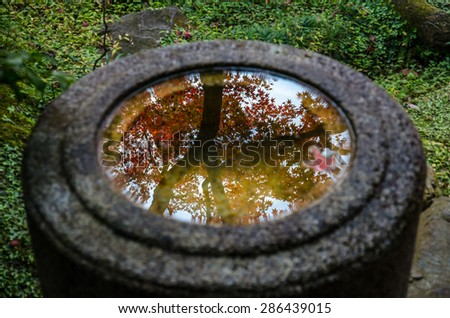 Japanese style garden in Kyoto temple - stock photo
