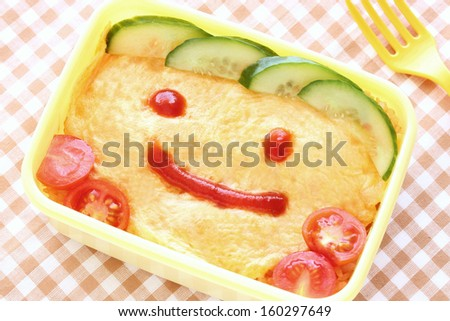 Japanese style kids lunch box-omurice