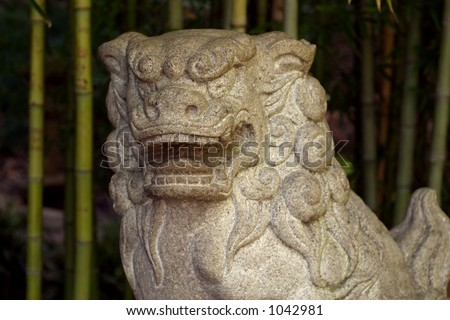Japanese style stone lion - stock photo