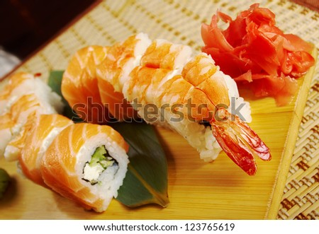 Japanese sushi  traditional japanese food.Roll made of Smoked fish - stock photo