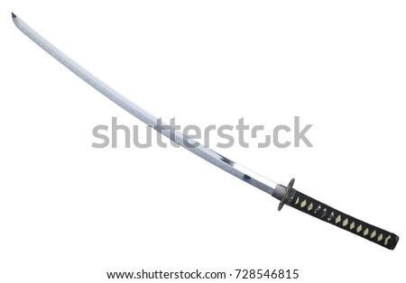 how to draw a japanese katana sword