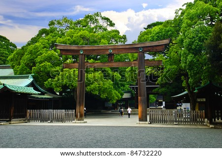 Japanese temple - stock photo