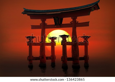Japanese Temple Gate to Miyajima Shrine - stock photo