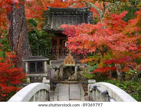 Japanese temple in autumn (Eikan-do, Kyoto) - stock photo