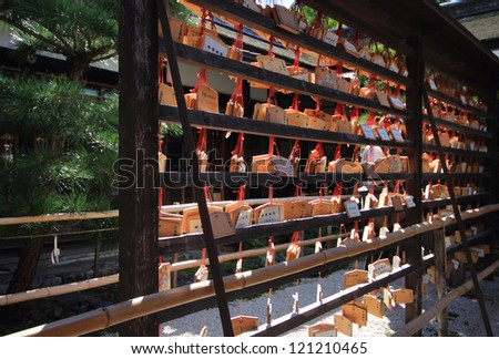 Japanese totems and charms - stock photo