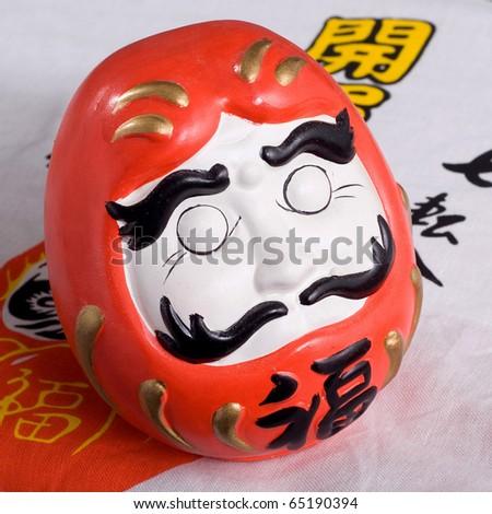 japanese tradition art gift dharma drama, - stock photo