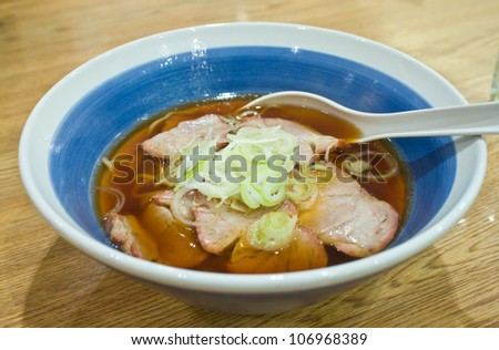 """Japanese tradition noodle call """"Ramen""""  in bowl with spoon, ingredients with vegetables and pork and fish soup - stock photo"""