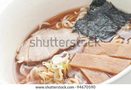 Japanese tradition ramen noodle with pork  bamboo and seaweed  in bowl