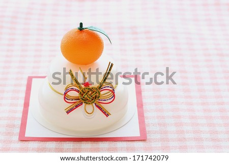 Japanese traditional decoration mini version for new year