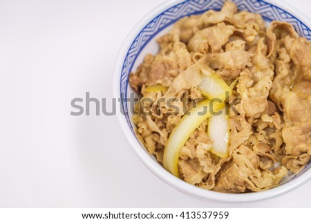 Japanese traditional dish Beef teriyaki with rice - stock photo