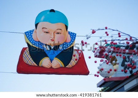 Japanese traditional painting on blue sky at Tokyo, Japan. - stock photo