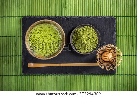 Japanese traditional tea set with matcha green tea  - stock photo