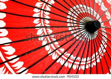 Japanese Traditional Umbrella - stock photo