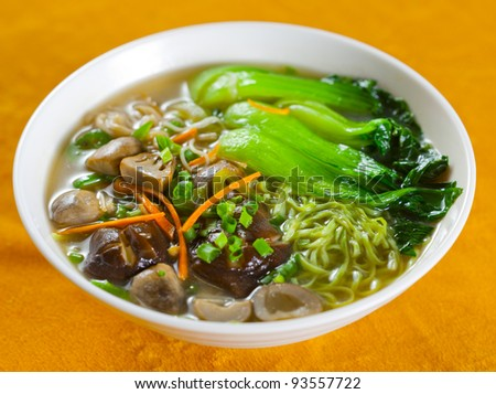 japanese vegetable noodle - stock photo