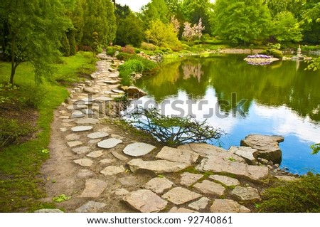 Personable Pablos Portfolio On Shutterstock With Outstanding Japanese Water Garden With Breathtaking Kitchen Garden Fence Also Small Front Garden In Addition Garden Of The Evening Mists And Garden Furniture Covers Made To Measure As Well As Chiswick House And Gardens Trust Additionally Garden Memorial Markers From Shutterstockcom With   Outstanding Pablos Portfolio On Shutterstock With Breathtaking Japanese Water Garden And Personable Kitchen Garden Fence Also Small Front Garden In Addition Garden Of The Evening Mists From Shutterstockcom
