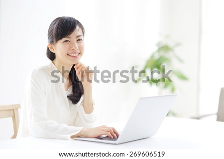 Japanese woman with PC
