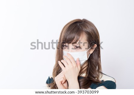 Japanese Women who suffer from hay fever