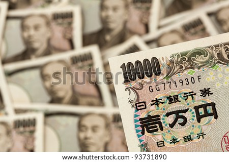 japanese yen bills. currency from japan close-up - stock photo