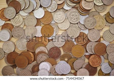 japanese yen coins stock photo edit now 754434067 shutterstock