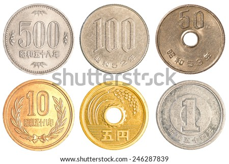 Japanese Yen coins collection set isolated on white background - stock photo