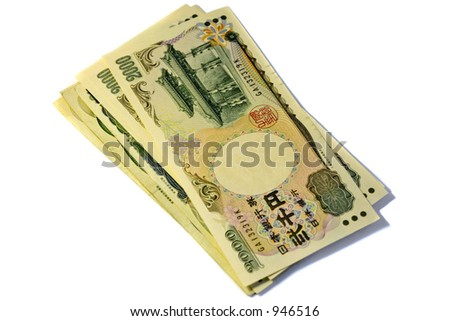 Japanese Yen currency, 2000 note on top, isolated