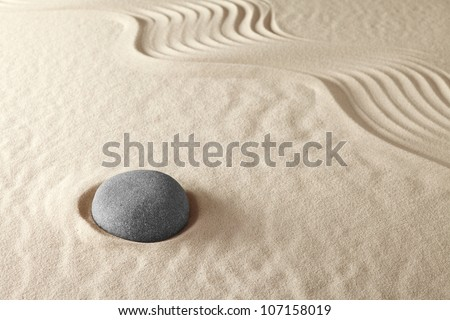 japanese zen meditation garden zen buddhism concept harmony and simplicity in line and stone pattern brings concentration and relaxation, background concept - stock photo