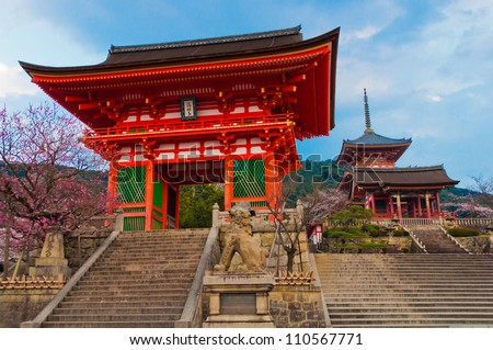 Japnese temple Kiyomizu at Kyoto - stock photo